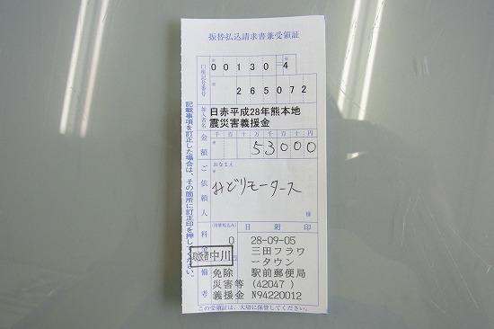 2016-09-05 17.53.02